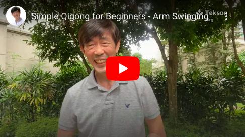 Ping Shuai Gong English Explanation